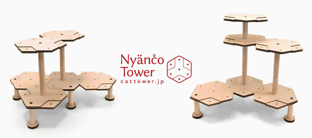 Nyanco Tower