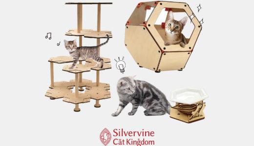 プレスリリース/猫のプライベート空間「にゃんこカプセル」を11月2日発売