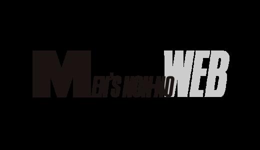 5/4 MEN'S NON-NO WEBでにゃんこタワー&にゃんこカプセルが紹介されました